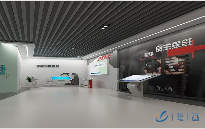 多媒体禁毒教育基地策划施工-数字化毒品预防宣传展厅设计-一笔一画科技
