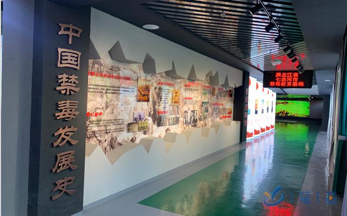 宁波禁毒教育基地展厅项目案例