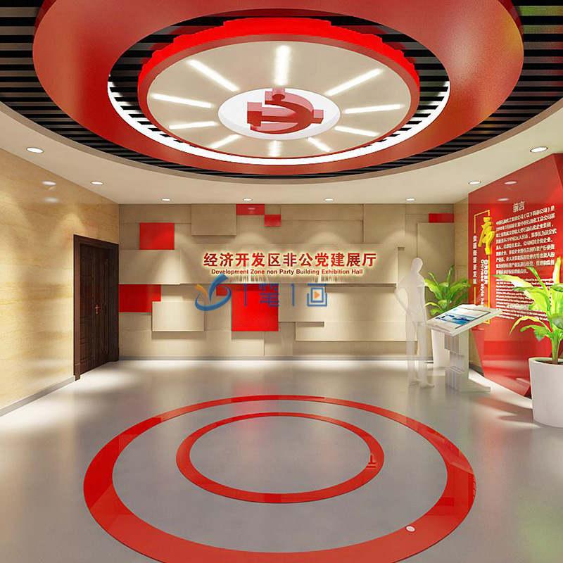5g智慧党建展厅设计建设方案