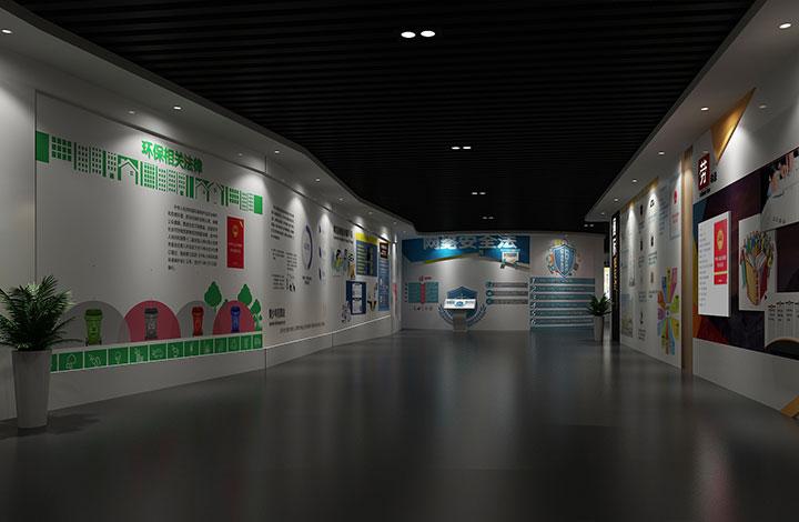 重庆永川区法治教育基地