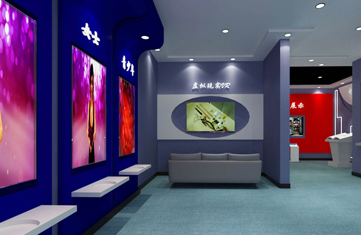 重庆永川区禁毒教育展厅-永川区综合展馆