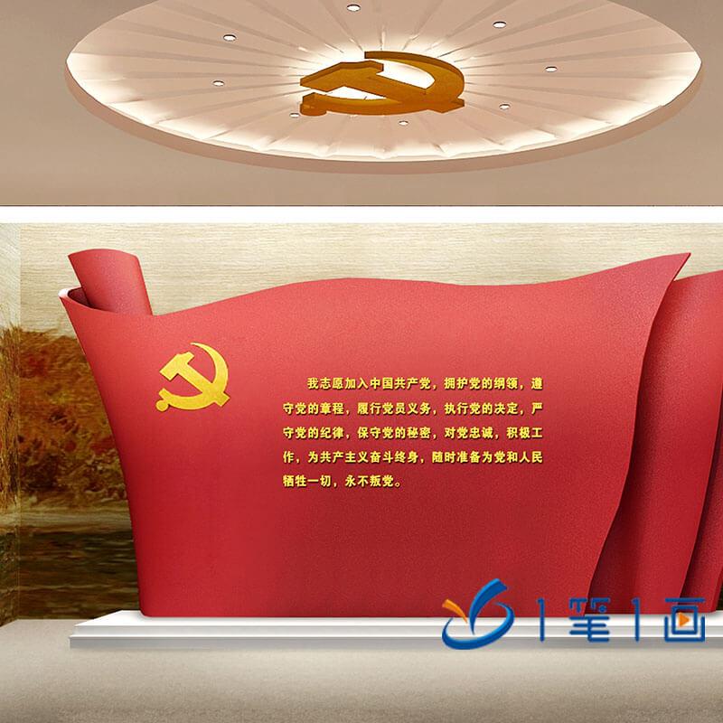 天津廉政教育基地建设-西安一笔一画科技有限公司介绍