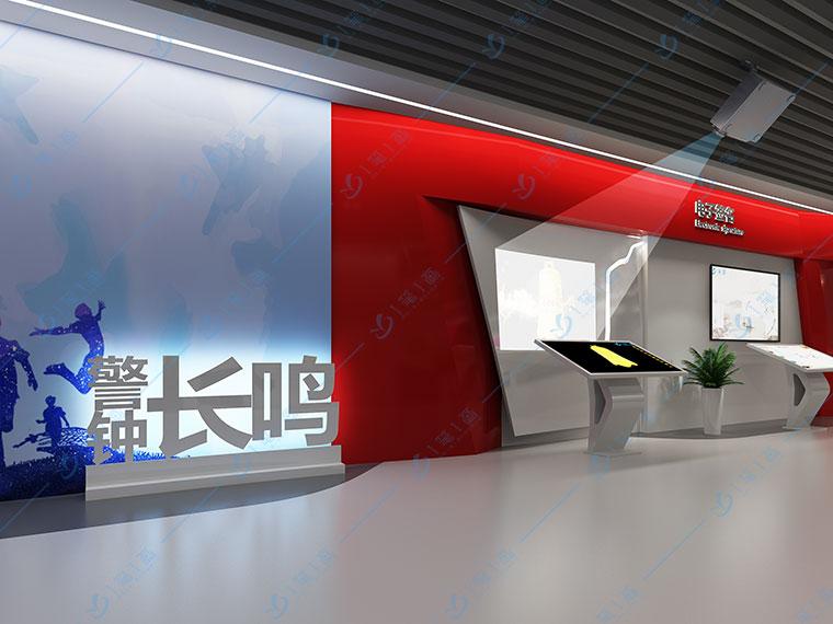 党建展厅设计方案/企业党建展厅设计/现代化党建展厅设计方案