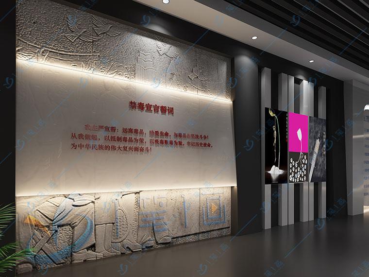 法治馆方案策划-法治教育基地空间设计-法治馆电子产品内容制作