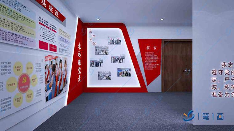 毒品预防展馆3d设计