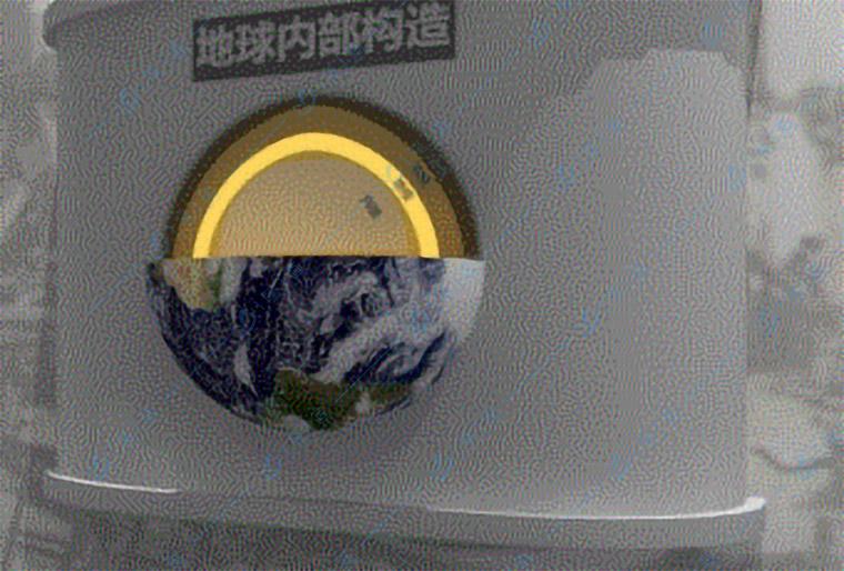 新能源展厅设计效果图,环境保护展馆设计平面图