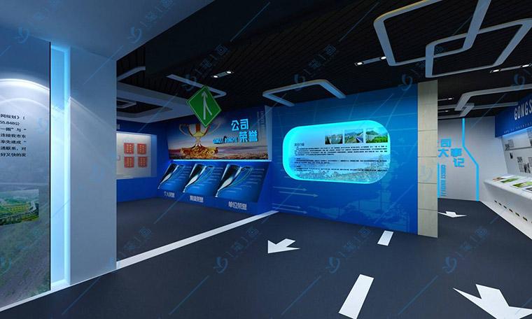 展馆展厅设计方案-展厅方案-展厅设计ppt-展览馆设计方案