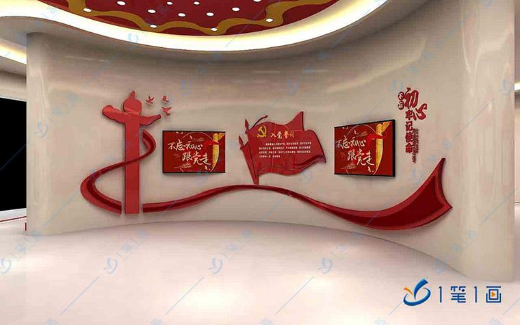 红色展厅设计