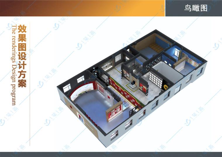 展馆设计中商业展示设计效果图