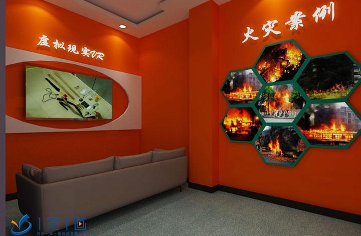 VR虚拟现实,vr虚拟消防安全模拟体验