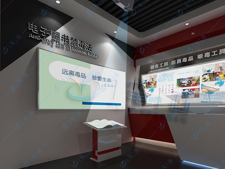 禁毒展厅vr虚拟现实体验设备内容策划
