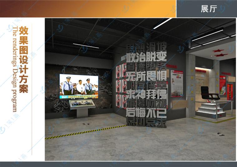 数字化廉洁展厅-现代反腐倡廉教育基地-多媒体廉政馆互动设备