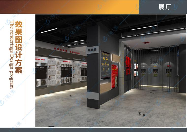 多媒体宣传教育主题展厅规划施工方案