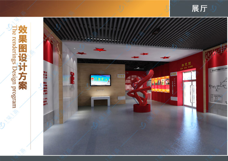 5、多媒体互动投影设备桌面交互式投影