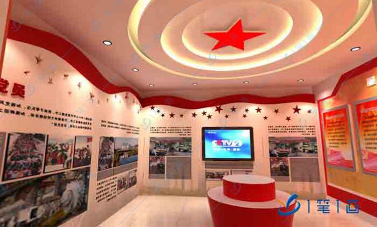多媒体廉政展厅解决方案,反腐倡廉教育基地,廉政文化展厅设计效果图