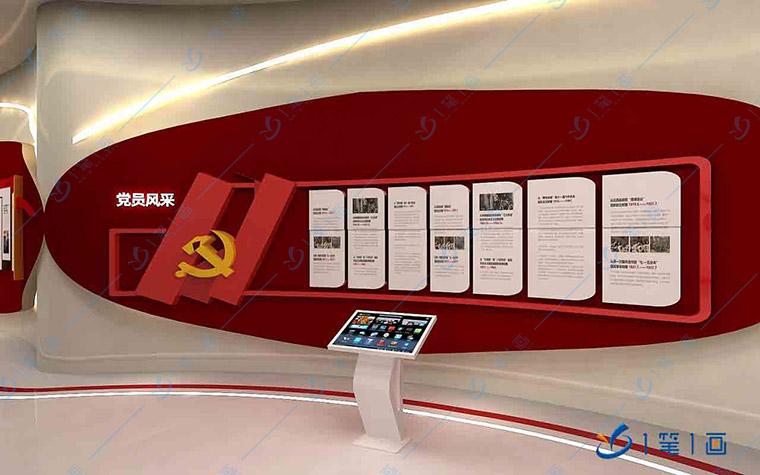 多媒体廉政展厅解决方案,反腐倡廉教育基地,廉政文化展厅
