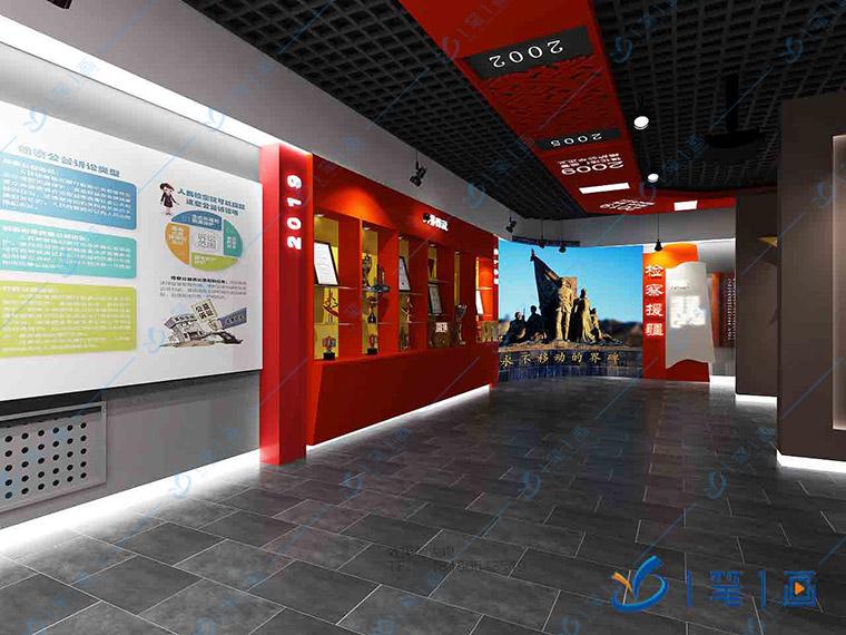 禁毒教育展厅方案设计_禁毒教育基地_禁毒教育展厅项目策划方案展示